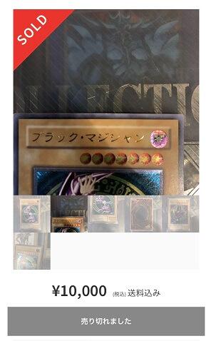 遊戯王カードをメルカリで出品するときの画像の取り方