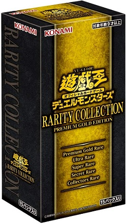 RARITY COLLECTION -PREMIUM GOLD EDITION- BOX
